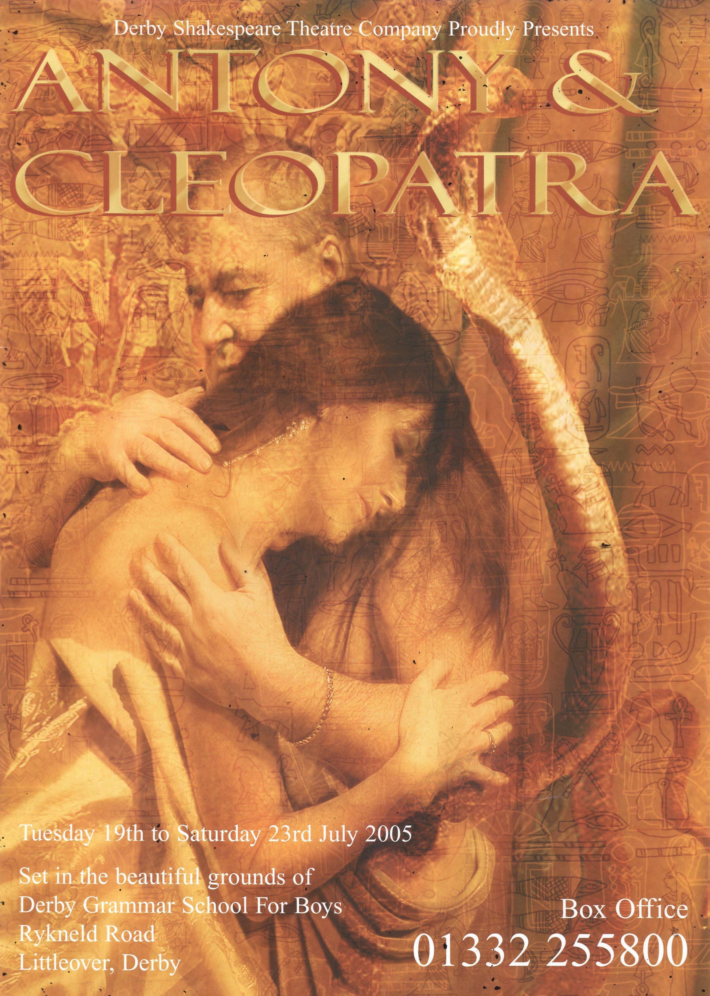'Antony & Cleopatra' 2005