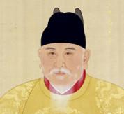 MING 大明 1368-1644 AD