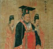 (Wei 魏, Shu 蜀 & Wu 吳)