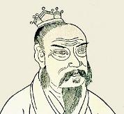 WESTERN HAN 漢朝 206 BC-9 AD