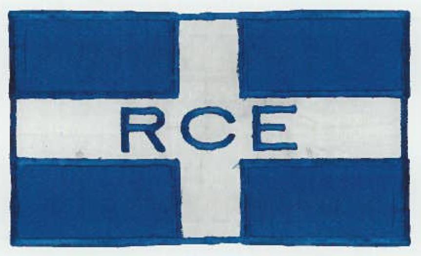 Das erste Logo des RCE, in Anlehnung an das Gemeindewappen von Erlenbach, wurde geschaffen.  Es erinnert uns auch ans Schweizerkreuz und war sehr schlicht und klar. Es sollte die jungen, ehrgeizigen Ruderer vom RCE schon bald zu Siegen an den Regatten begleiten.