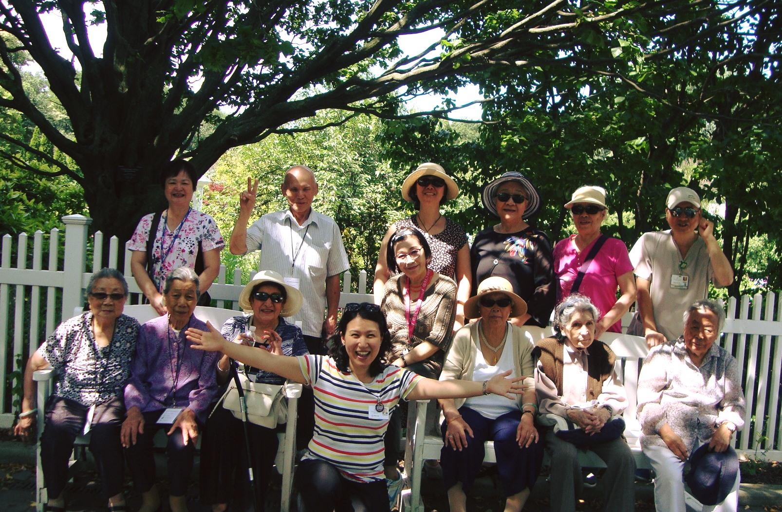 Trip to botanical garden pic 1