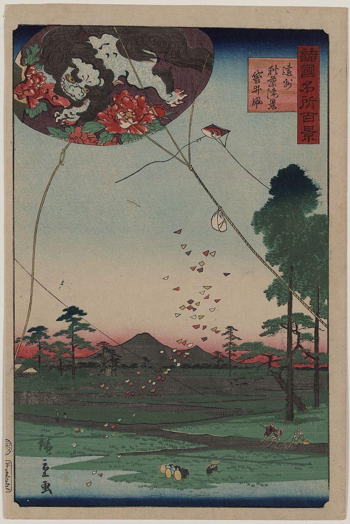 Distant view of Akiba of Enshu 1859.jpg