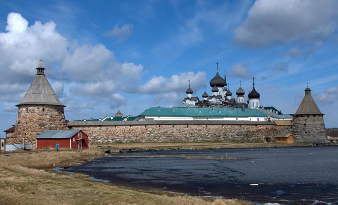Solovki I.jpg