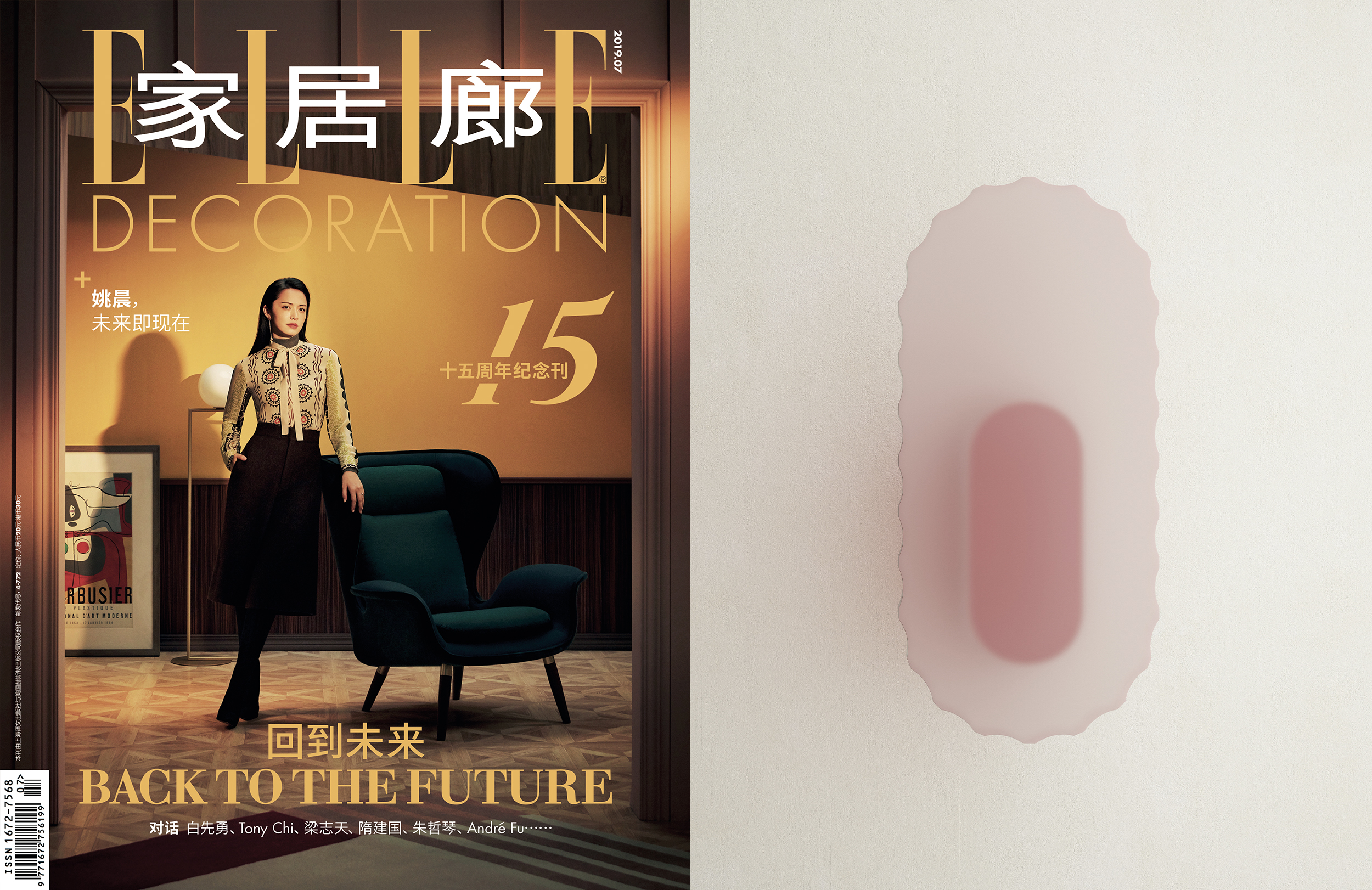 "COLLECTION ANTICA _ A2 GUERIDON IN "" ELLE DECORATION CHINA "" _ JULY 19"