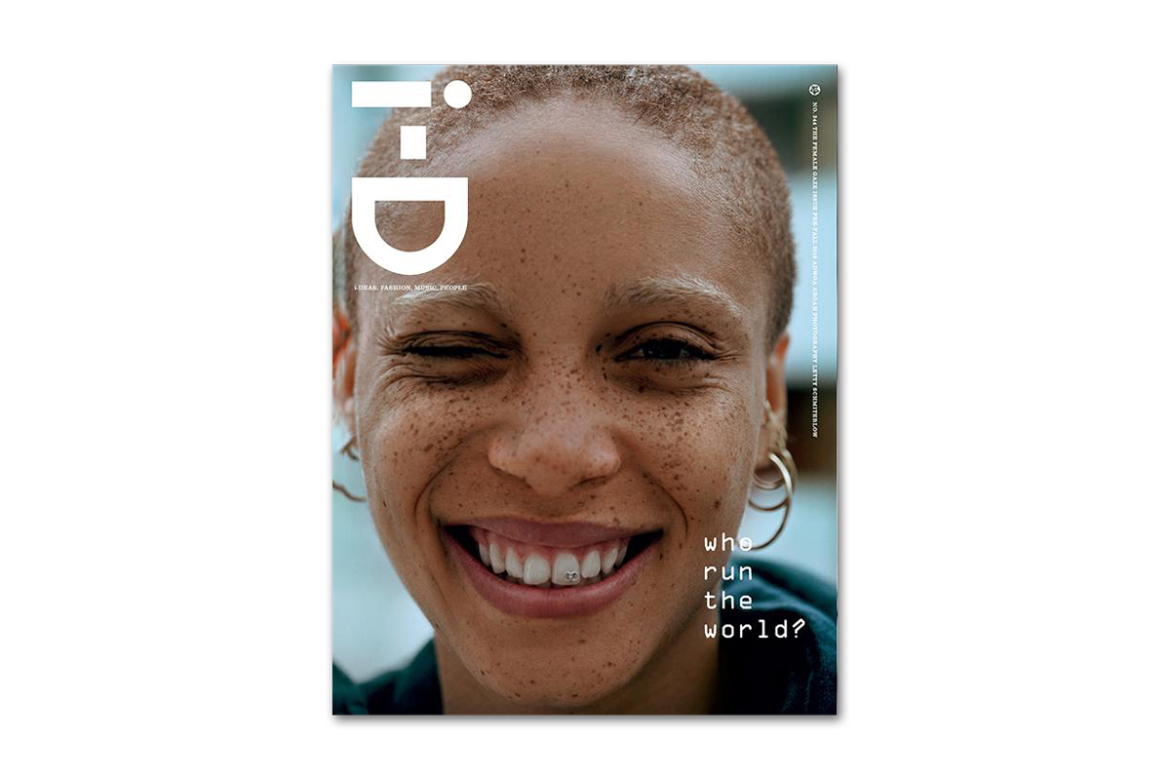 get-the-first-look-at-i-ds-magazine-female-gaze-issue-featuring-adwoa-aboah-06-1170x780.jpg