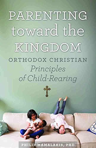 book recommendation - If you're looking for a great summer read for yourself, I highly recommend Parenting Toward the Kingdom. : Orthodox Christian Principles of Child-Rearing by Philip Mamalakis, Ph.D. I'm re-reading it now and loving it even more the second time around! The author is the Assistant Professor of Pastoral Care at Holy Cross Greek Orthodox School of Theology with a M.Div and a Ph.D. in Child Development and Family Studies. In addition to all that, he's married and has 7 children. I know life is busy and summer can be chaotic so you may not have time to sit down and read a book, but this one is really worth it! It's filled with lots of practical advice from a parent still in the trenches. His wisdom and principles are based on sound Orthodox Christian beliefs and point you back to the bigger picture of what our role is as parents. If you can't read it, then maybe you can listen to the audiobook on your commute, your road trip or while doing laundry. I'd love to share some of my favorite nuggets from his book with you over the next several weeks. This one is about the long-term goal of parenting . . .