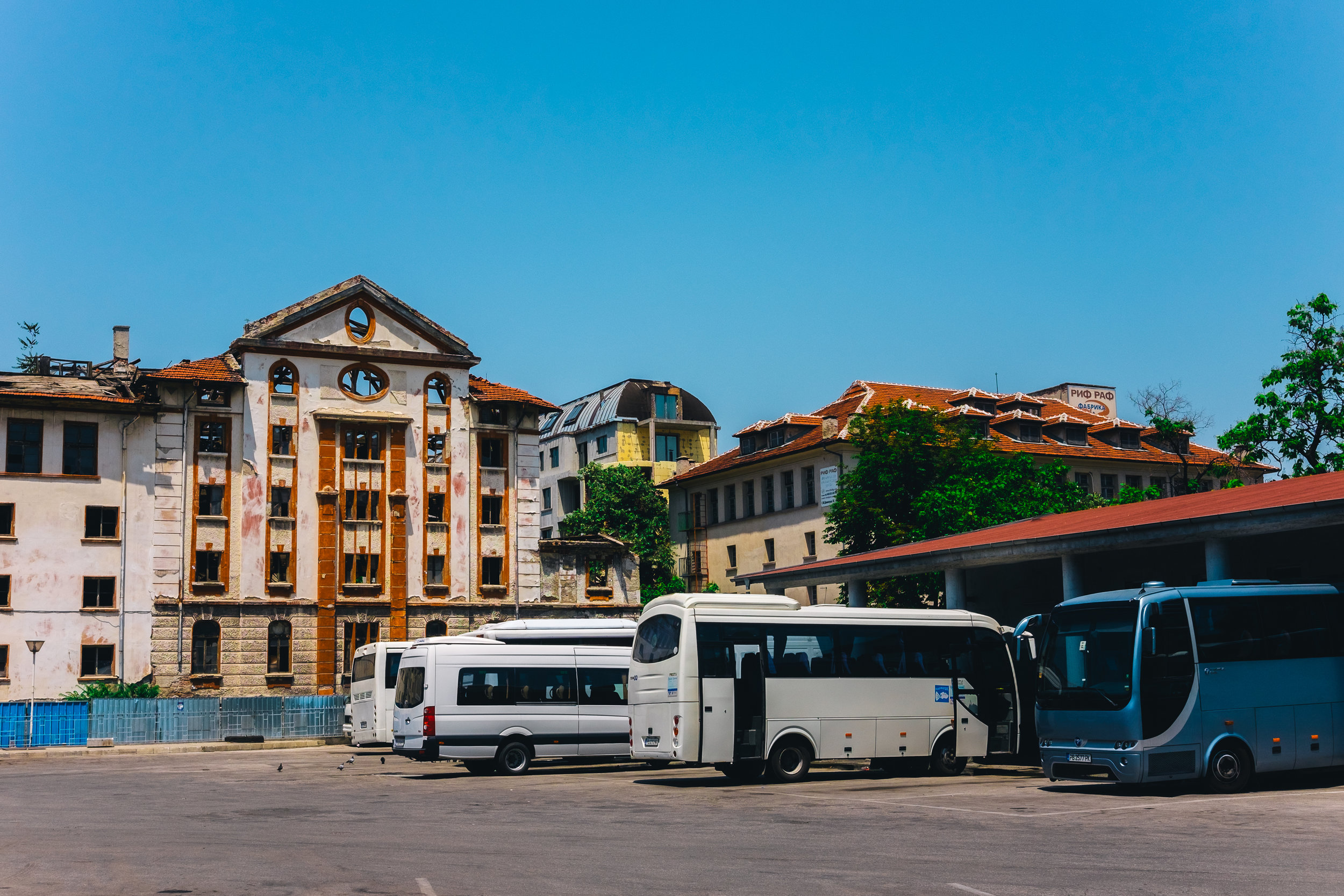 Plovdiv Bus Terminal