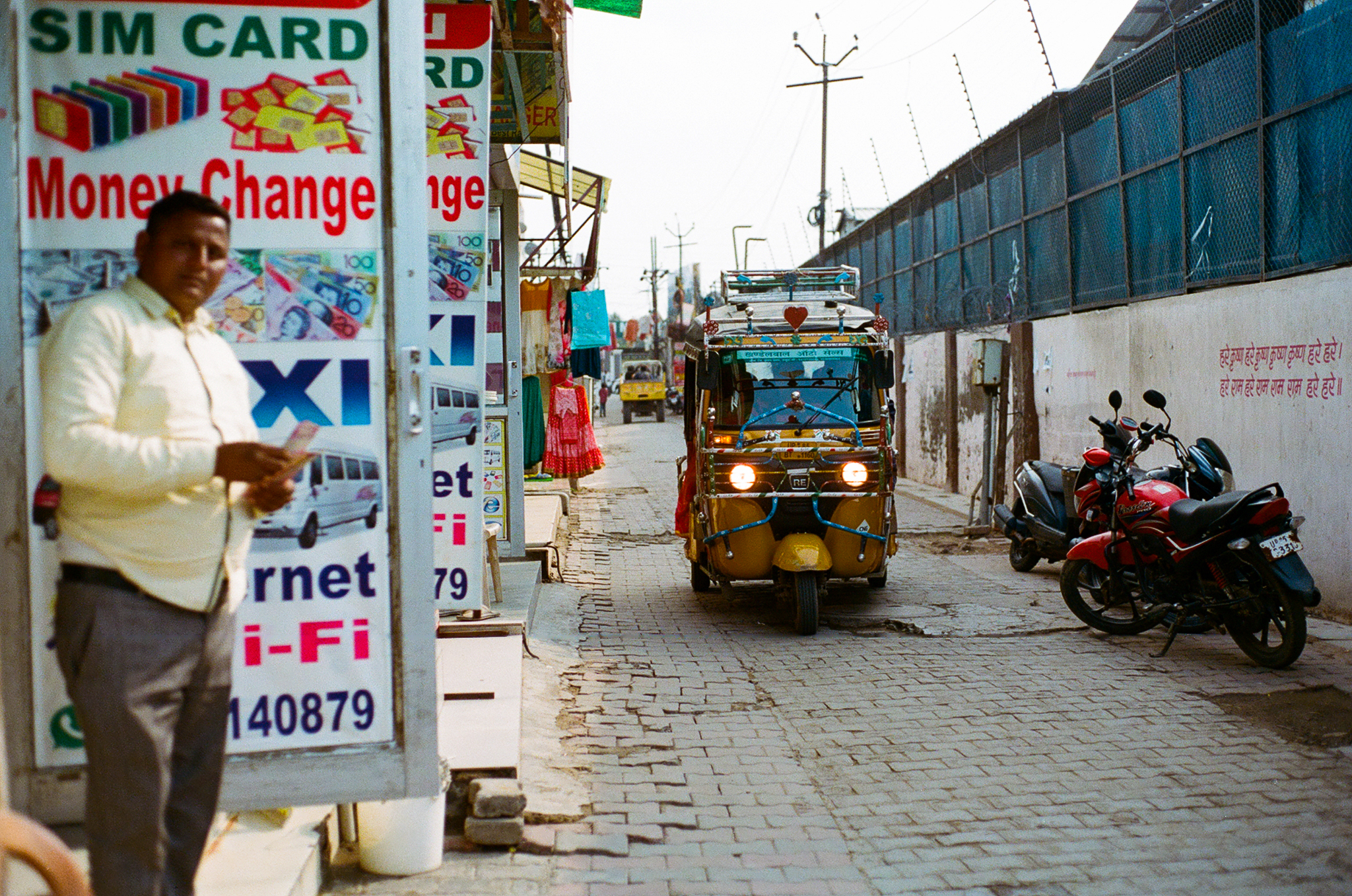 Vrindavan India Travel Street Photography (25 of 27).jpg