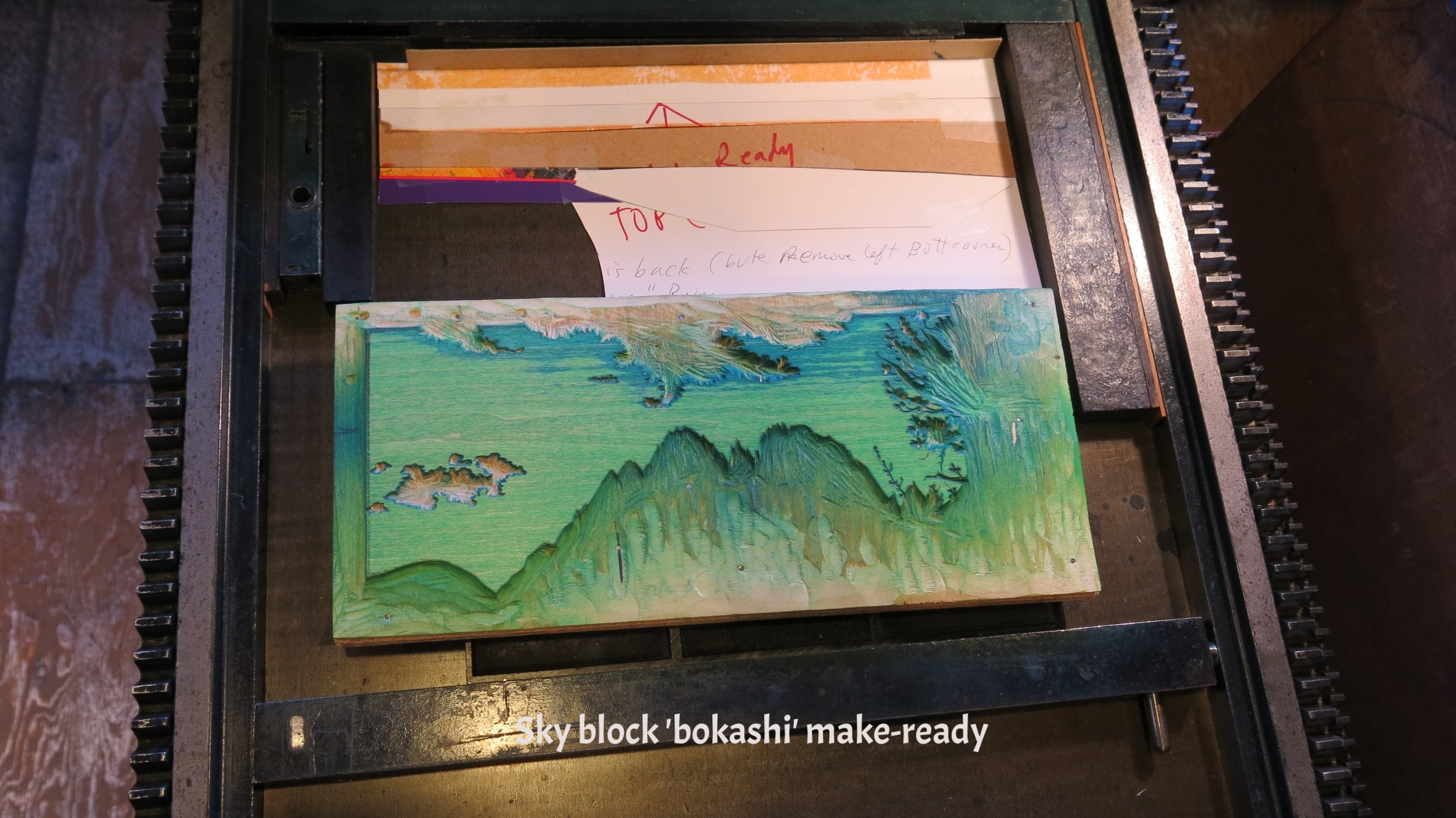 sky bokashi make-ready.jpg