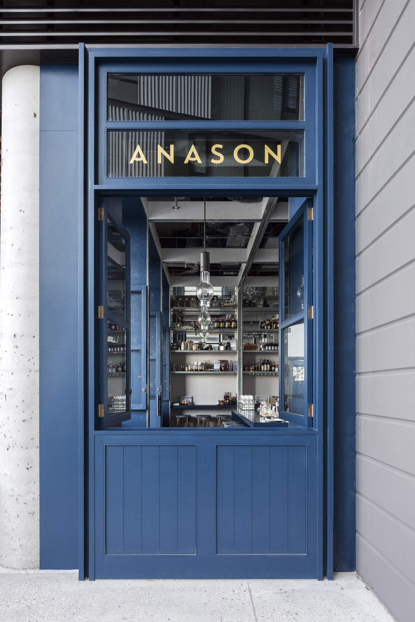Anason by George Livissianis