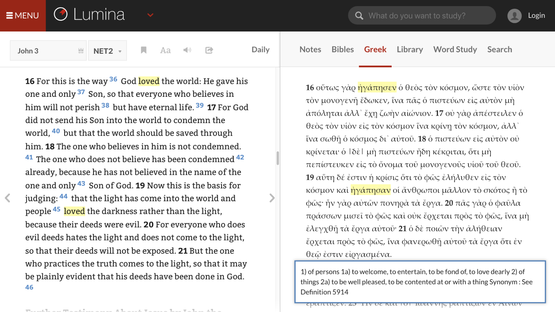 Lumina - Powerful, FREE, Online Bible Tool