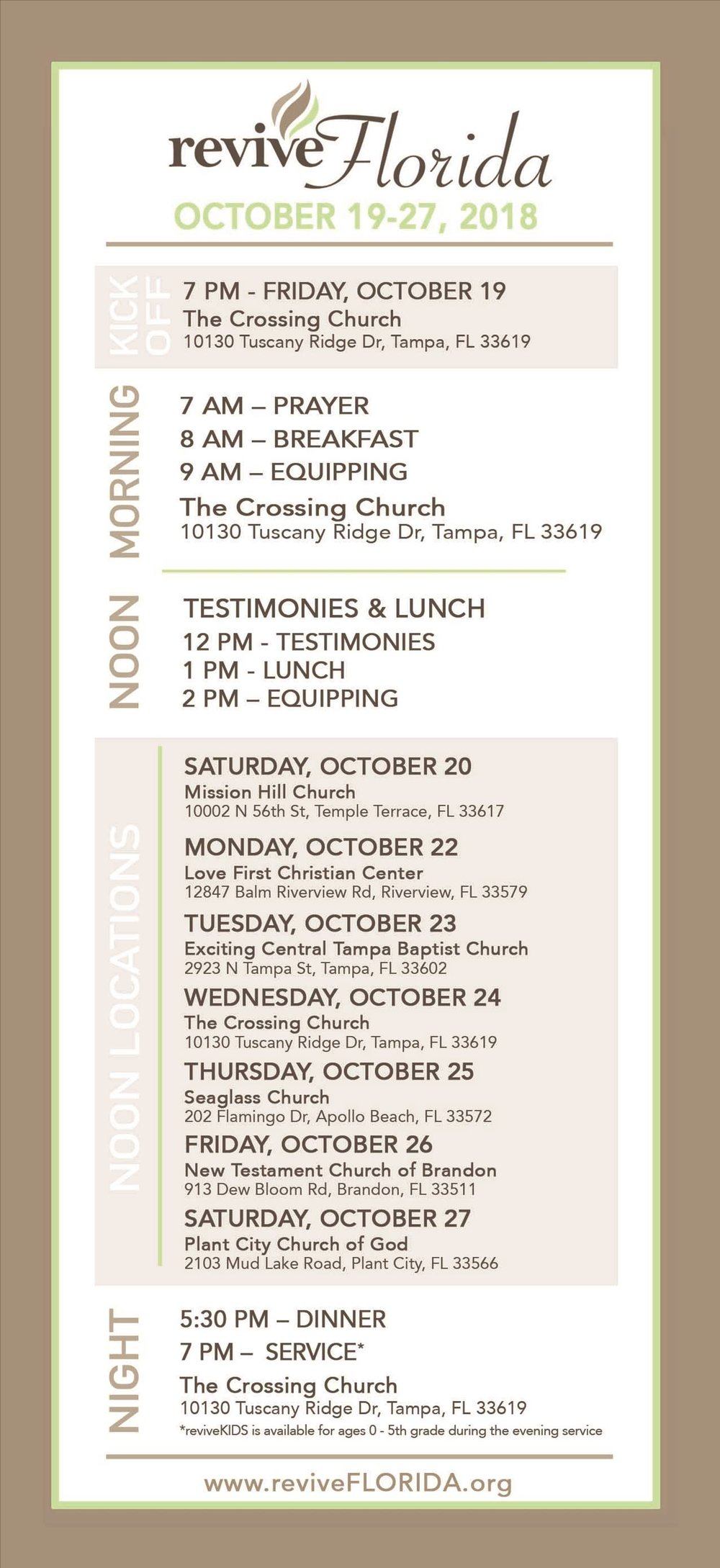 revive-schedule.jpg