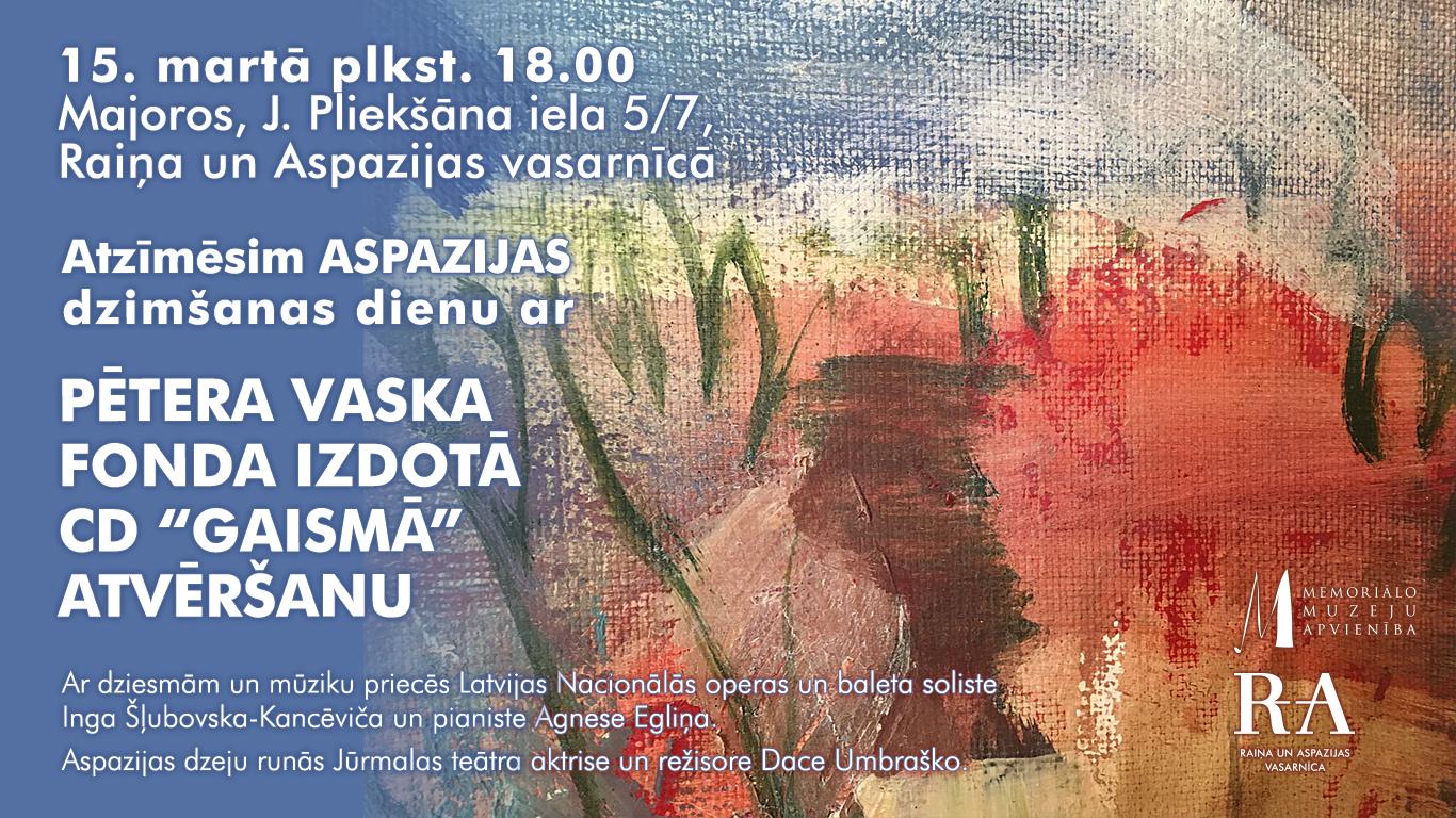 P.Vaska CD Gaismā atvēršana ielūgums web.jpg