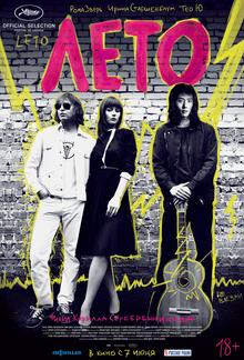 Leto_poster.jpg