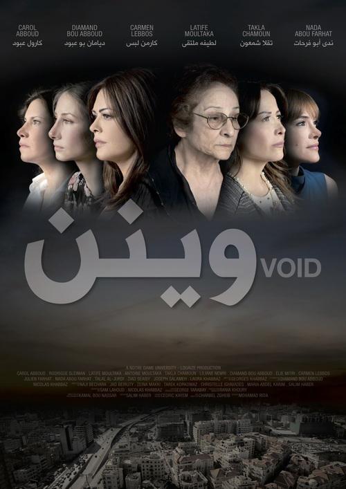 Filmography — Tarek Korkomaz