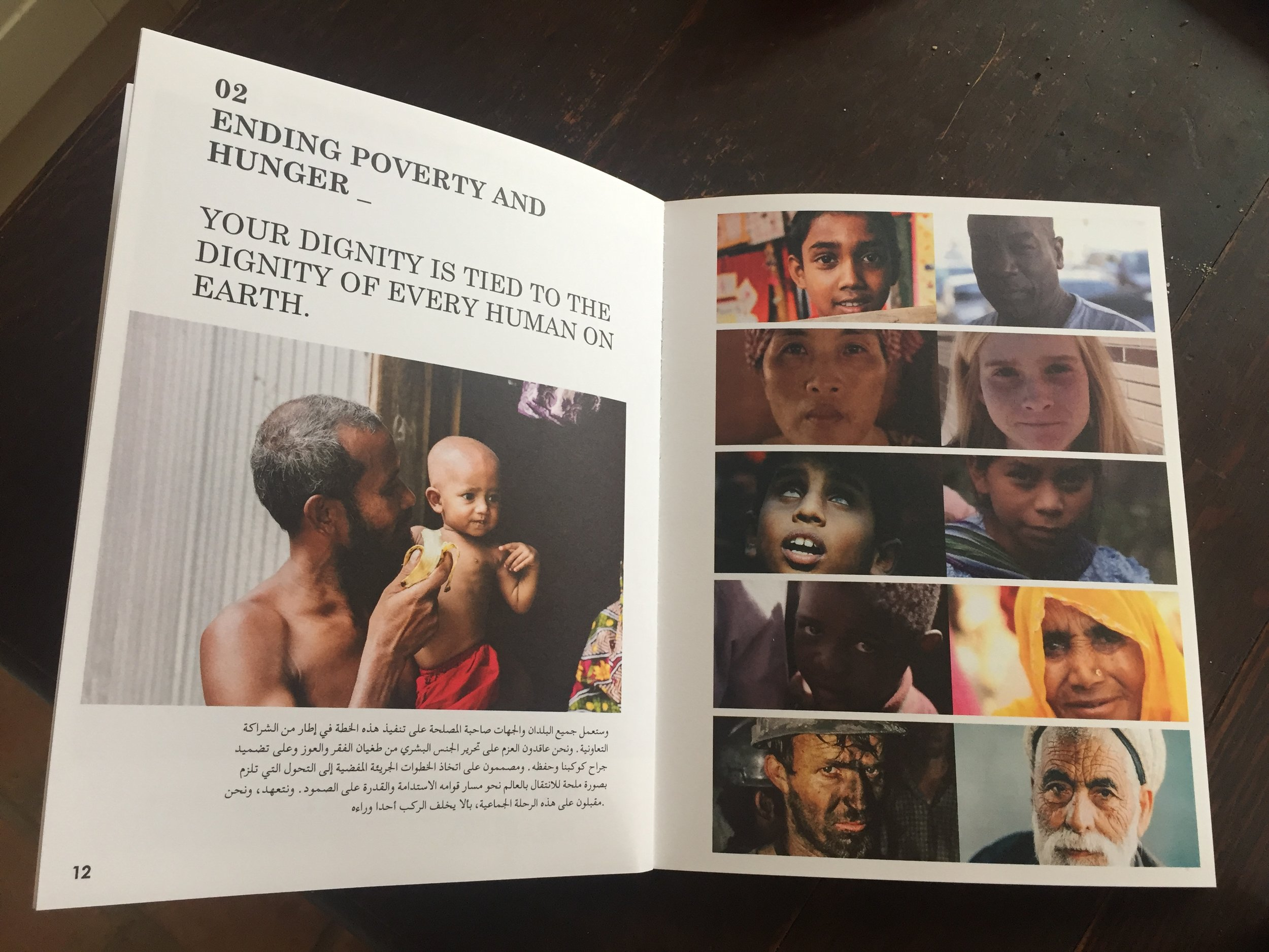 Transforming Our World   Long form book to accompany film released at 70th annual UNGA to celebrate the new millennium development goals. Partners included: HUMAN and the UN.
