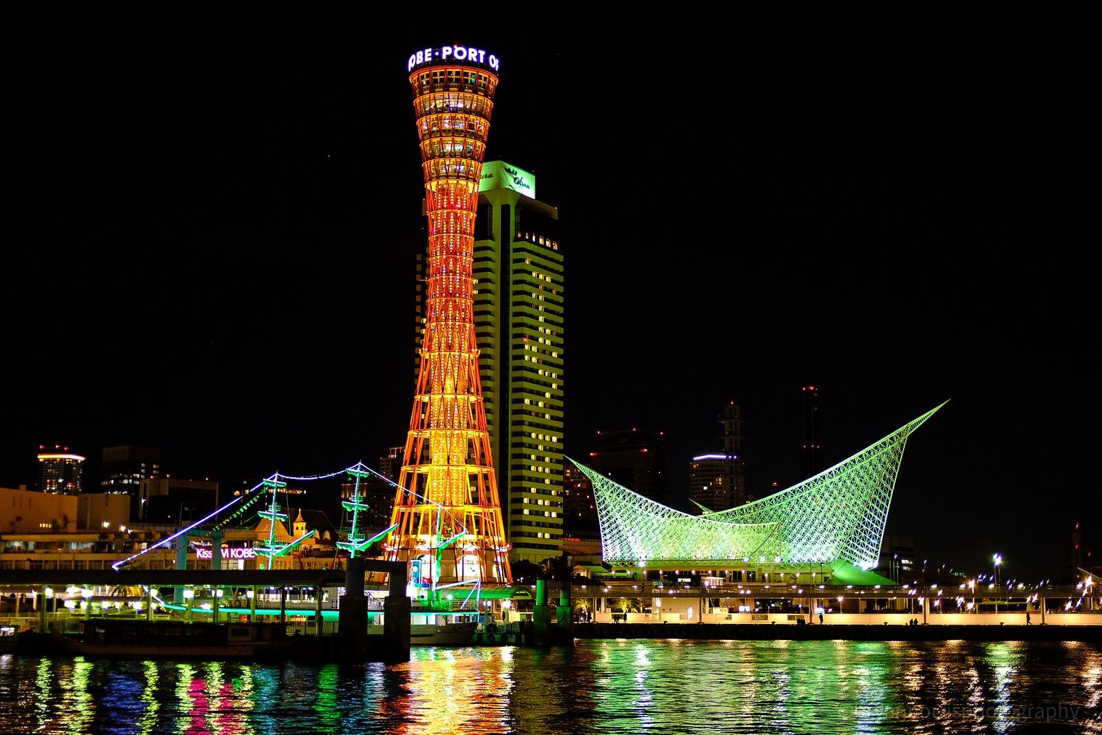 Kobe_Japan.jpg