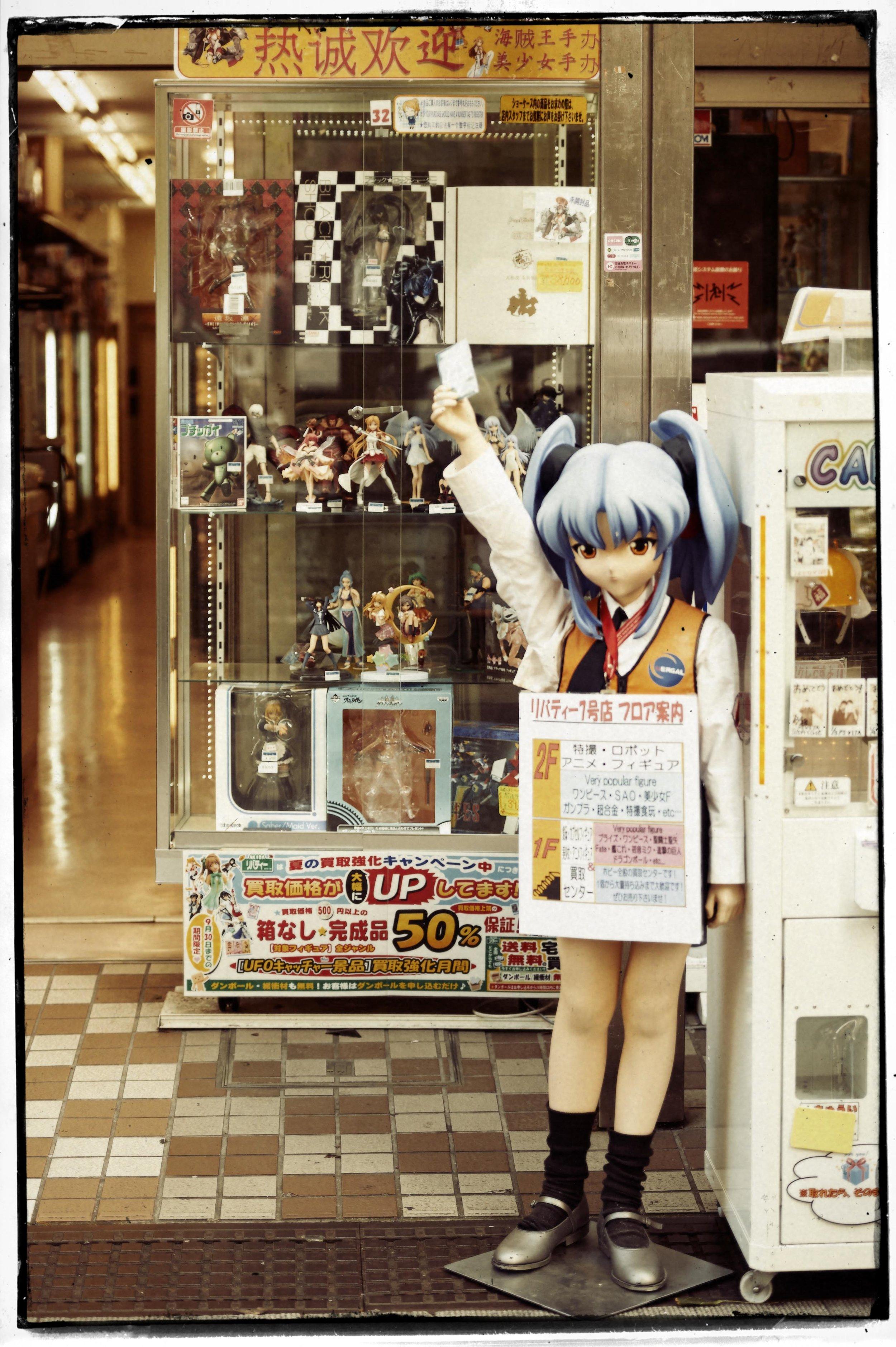 Tokio_1_ 187 copy.jpg