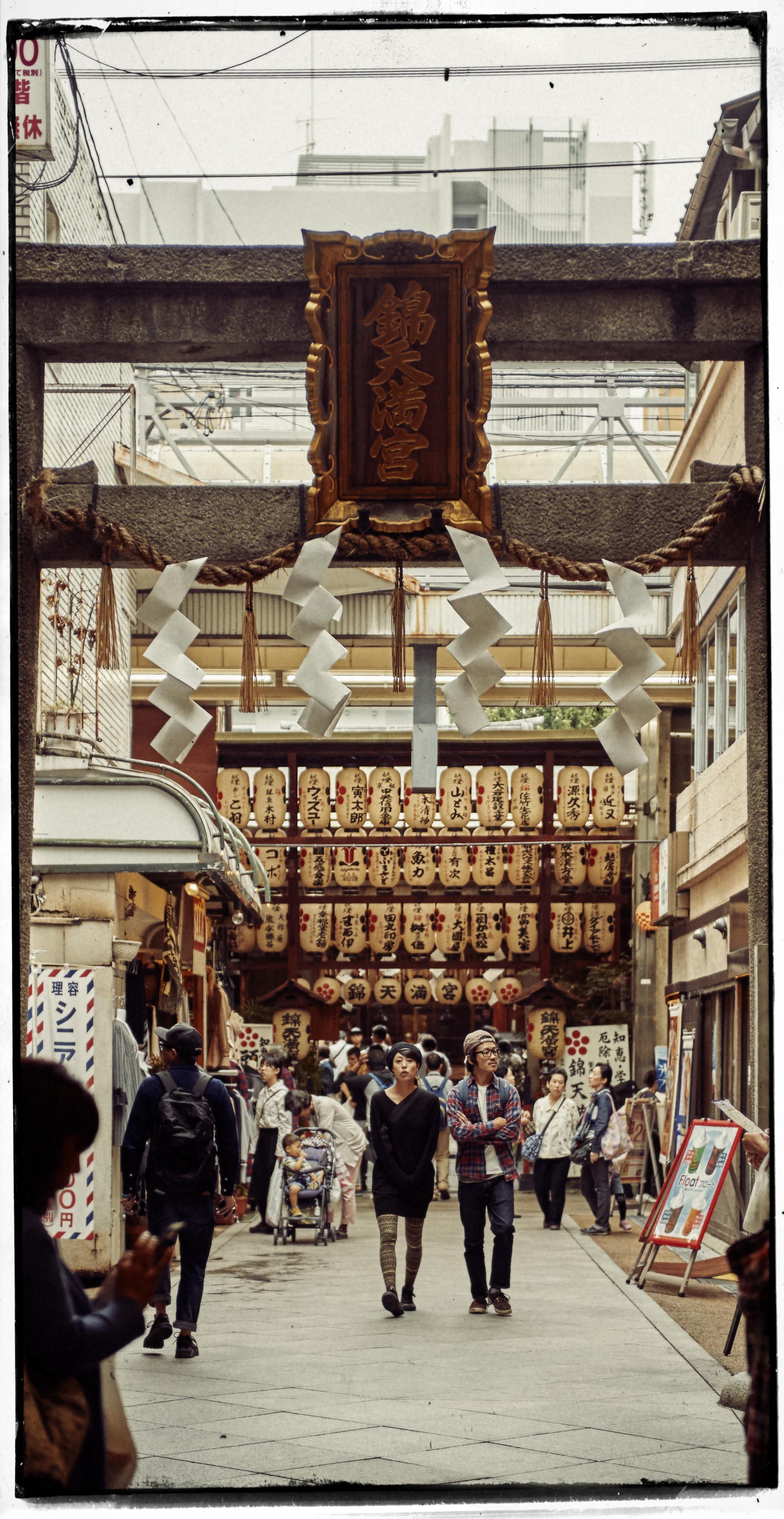 Kyoto_1_ 397 copy.jpg