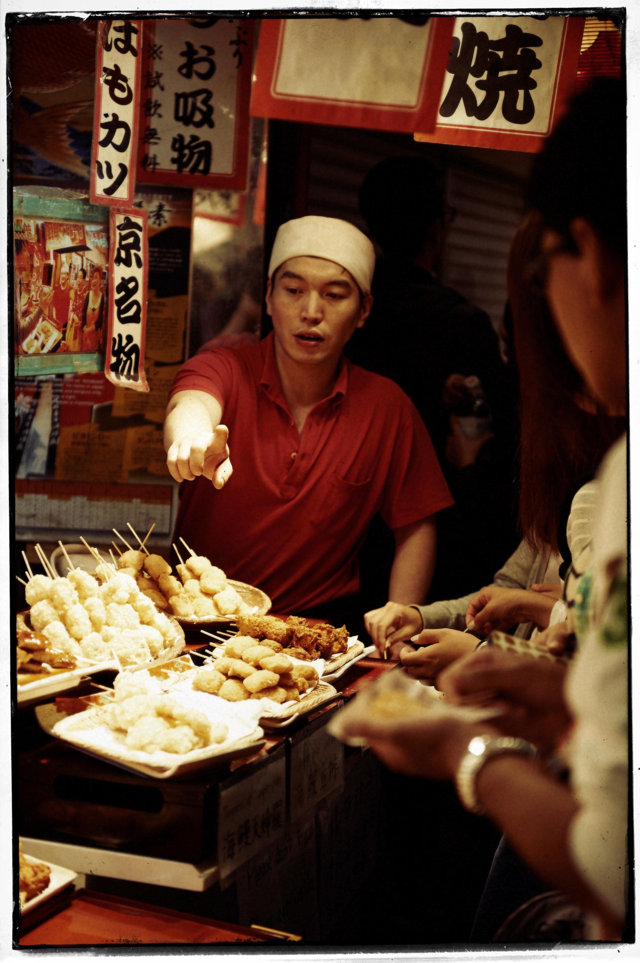 Kyoto_1_ 364 copy.jpg