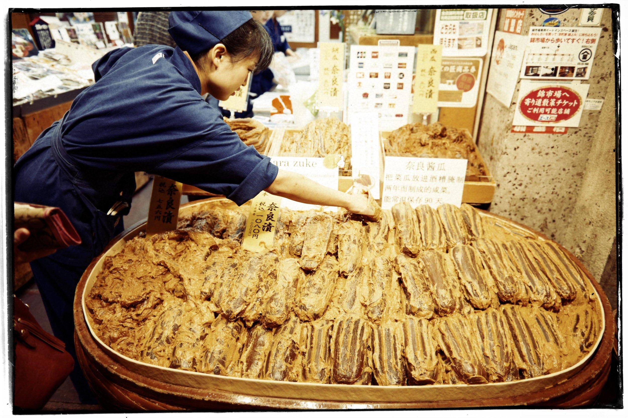 Kyoto_1_ 365 copy.jpg