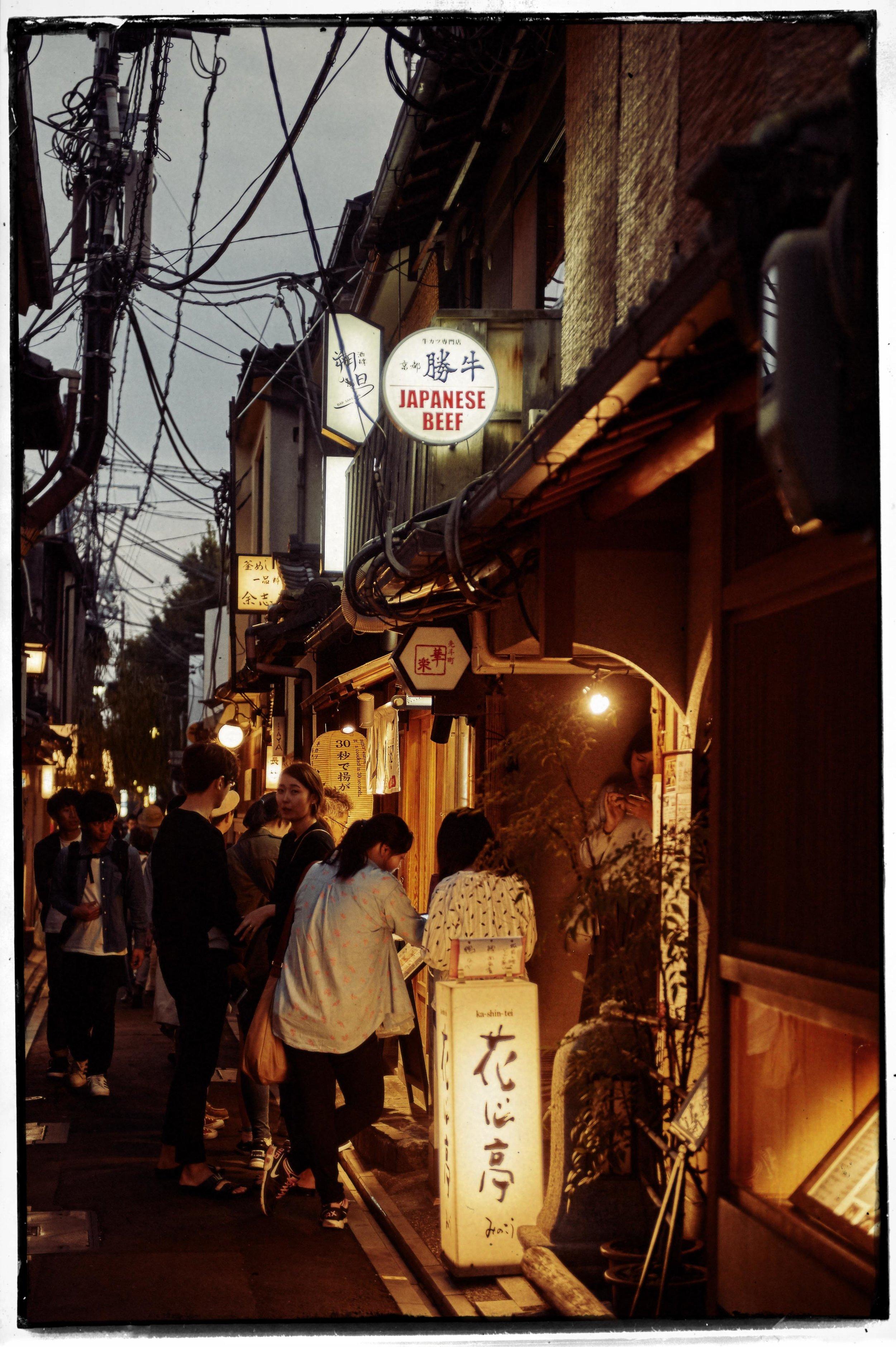 Kyoto_1_ 651 copy.jpg