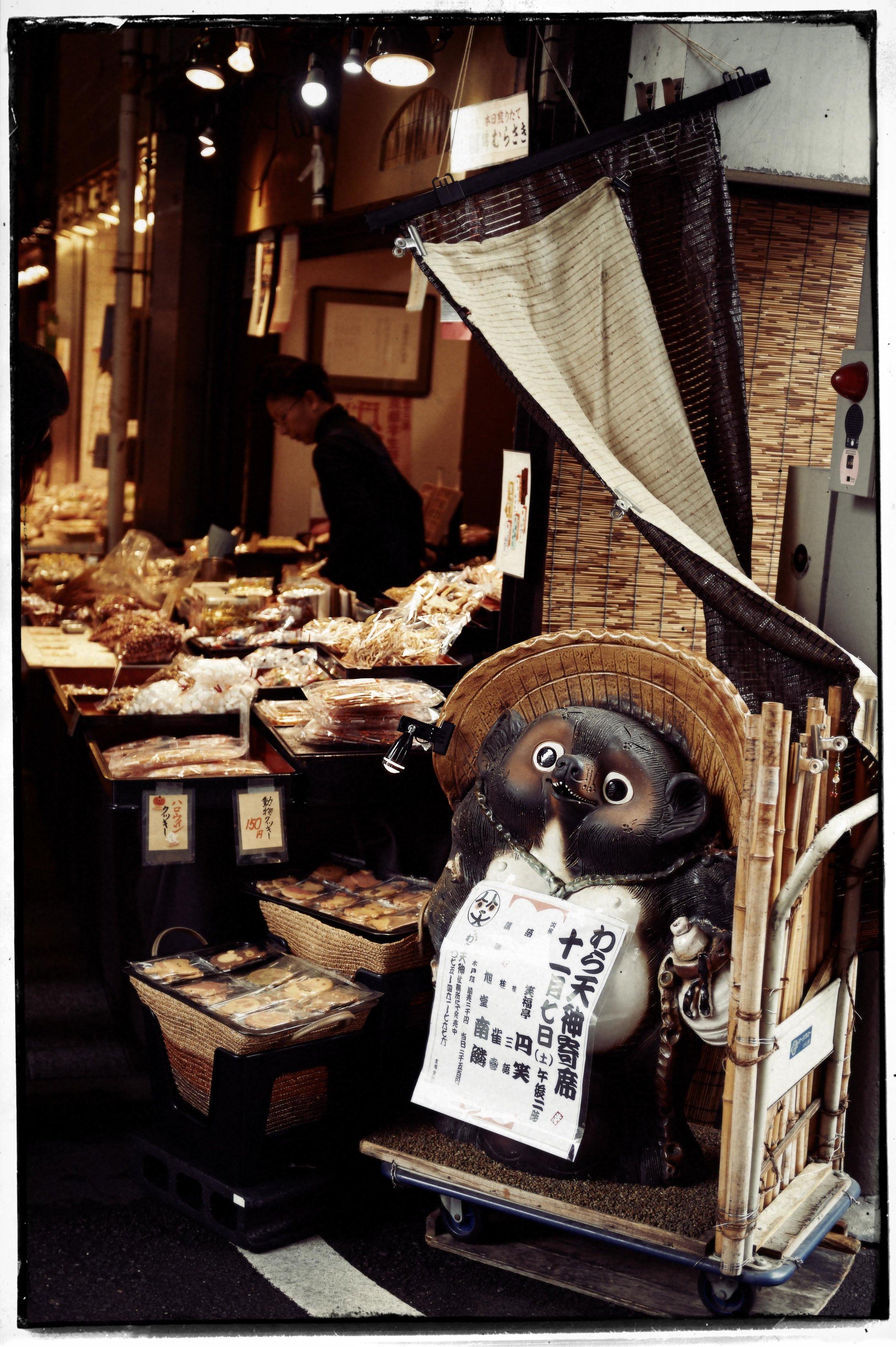 Kyoto_1_ 341 copy.jpg