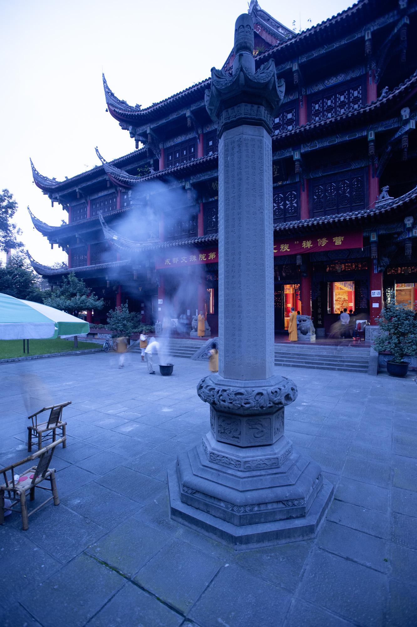 Chengdu_Wenshayuan-008432_.jpg