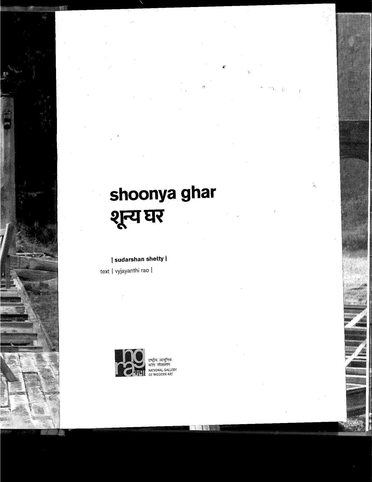 Shoonya Ghar NGMA Catalogue.jpg