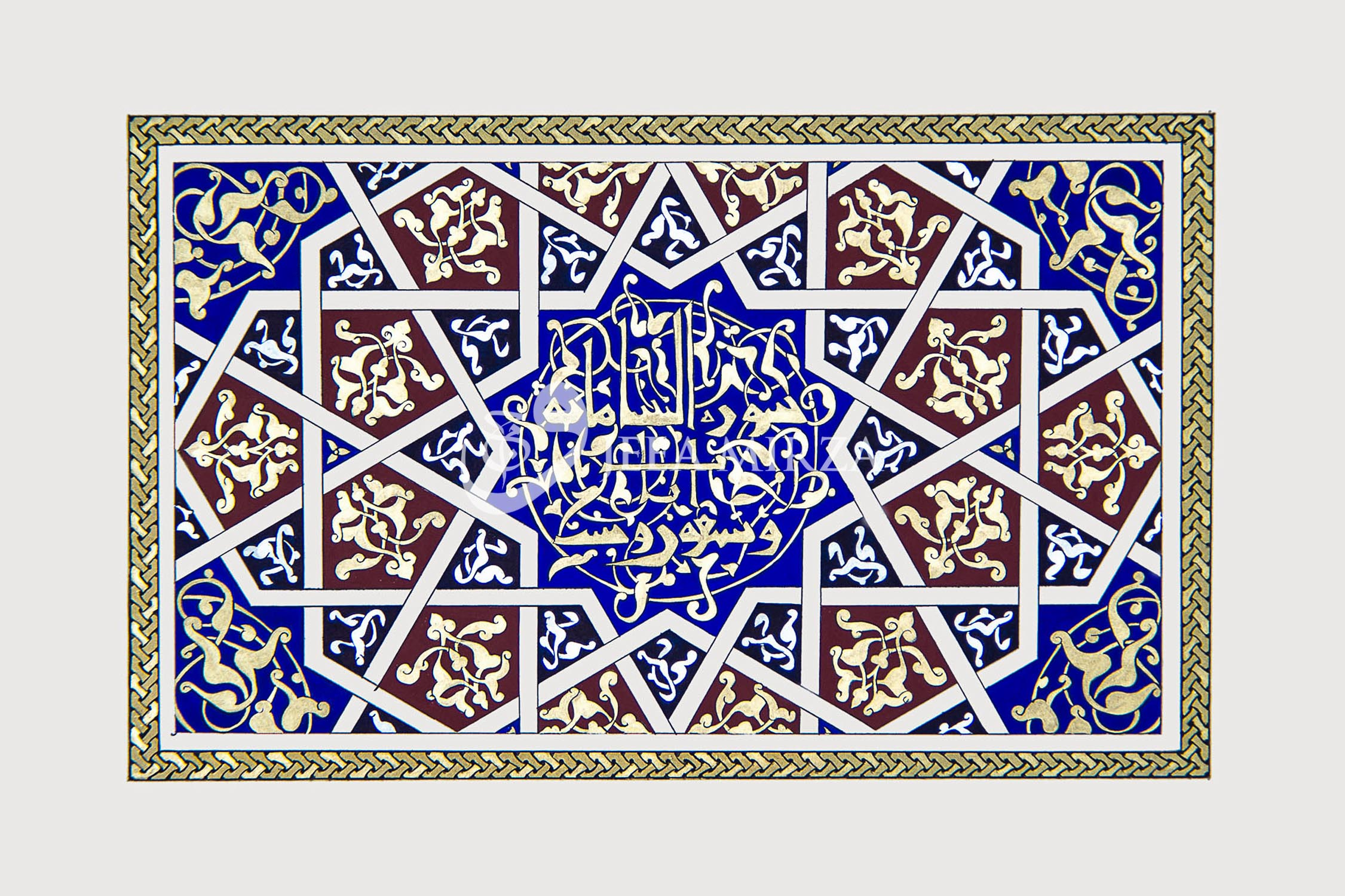 """© 2016 Wajeea Mirza. This is a reproduction of an illuminated surah heading from """"The Anonymous Baghdad Qur'an"""" - a Mamluk Qur'an which dates back to the 14th century. The Arabic calligraphy in the central star reads """"Surah al-Nisa - 176 ayas"""".   Materials : 2 different shades of 22 carat shell gold, 12 carat (white) shell gold and hand ground pigments on tea stained watercolour paper.     Prints available in the online store here"""