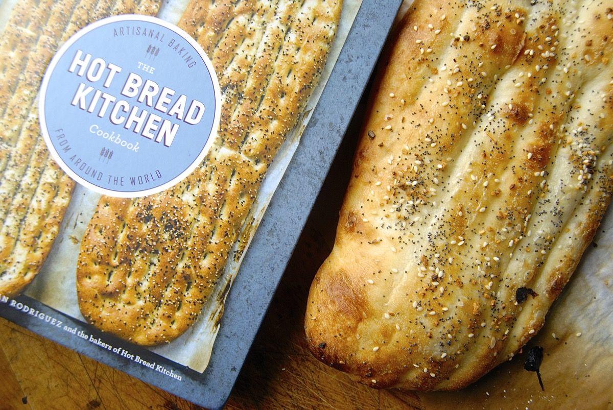 HOT BREAD KITCHEN ALMACEN