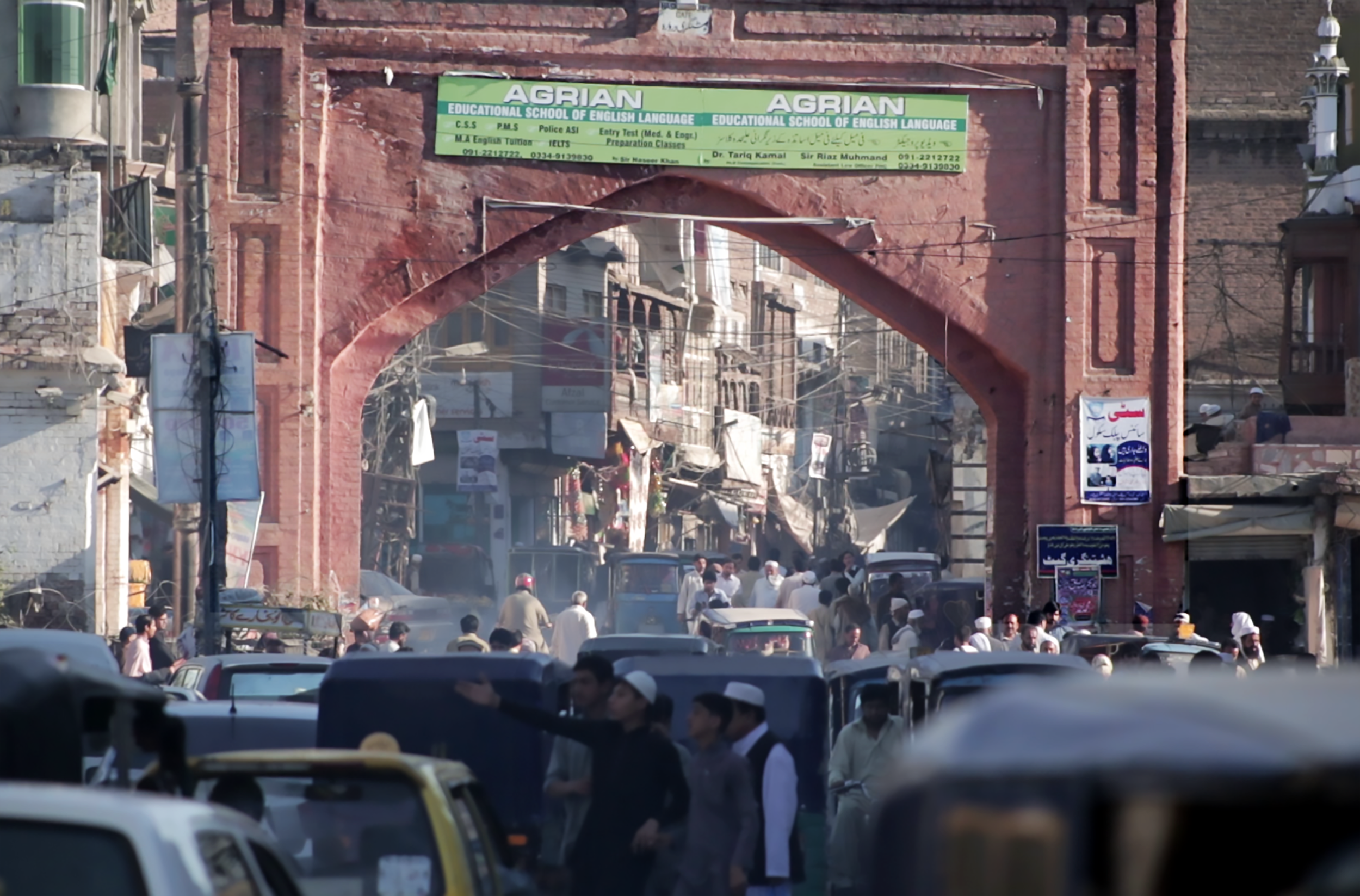 Red Arch with Green Sign.png