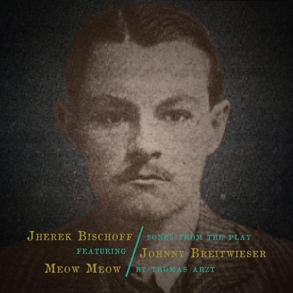 Johnny-Breitwieser-EP-Album-Artwork-1000px.jpg