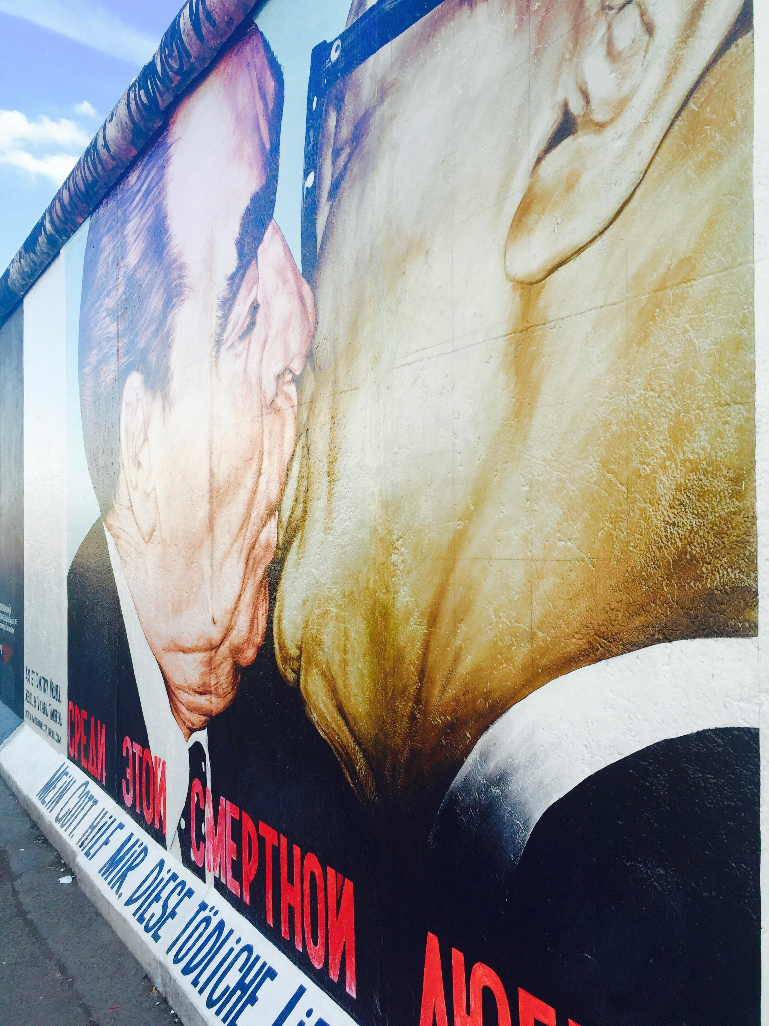 Visit the East Side Gallery of the Berlin Wall