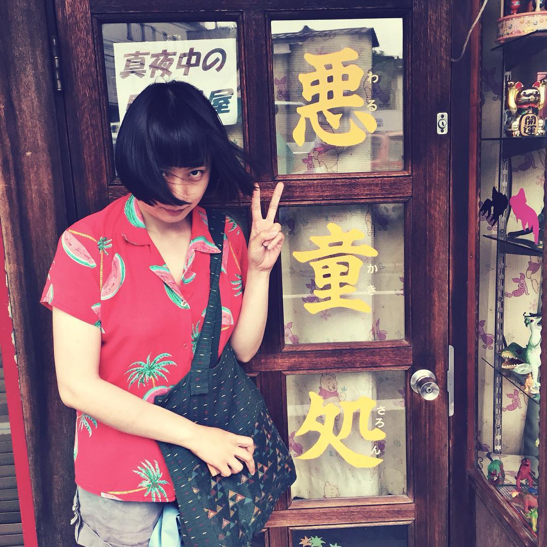 Photo by Shen Wei