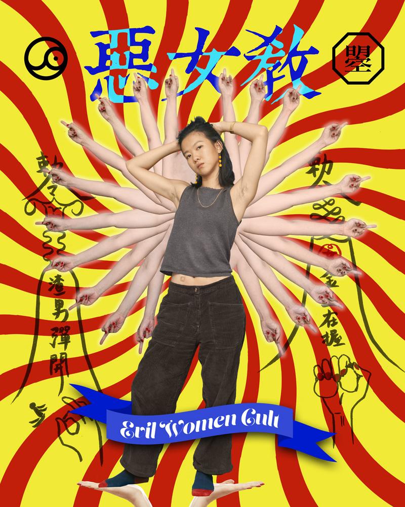 Evil Women Poster (Tina)