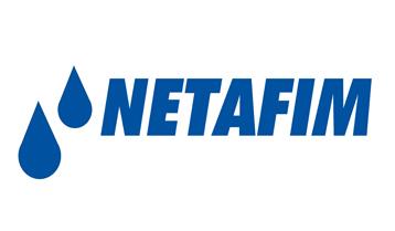 Netafim logo.jpg