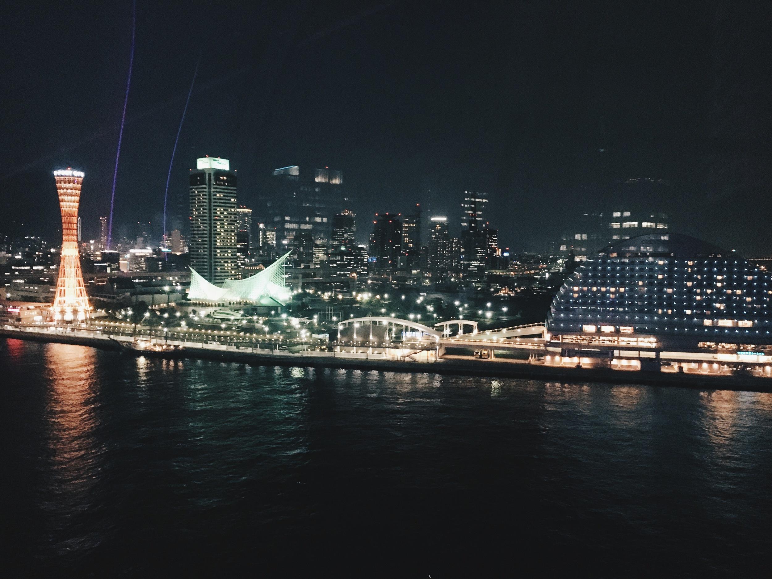 The View from Kobe Ferris Wheel