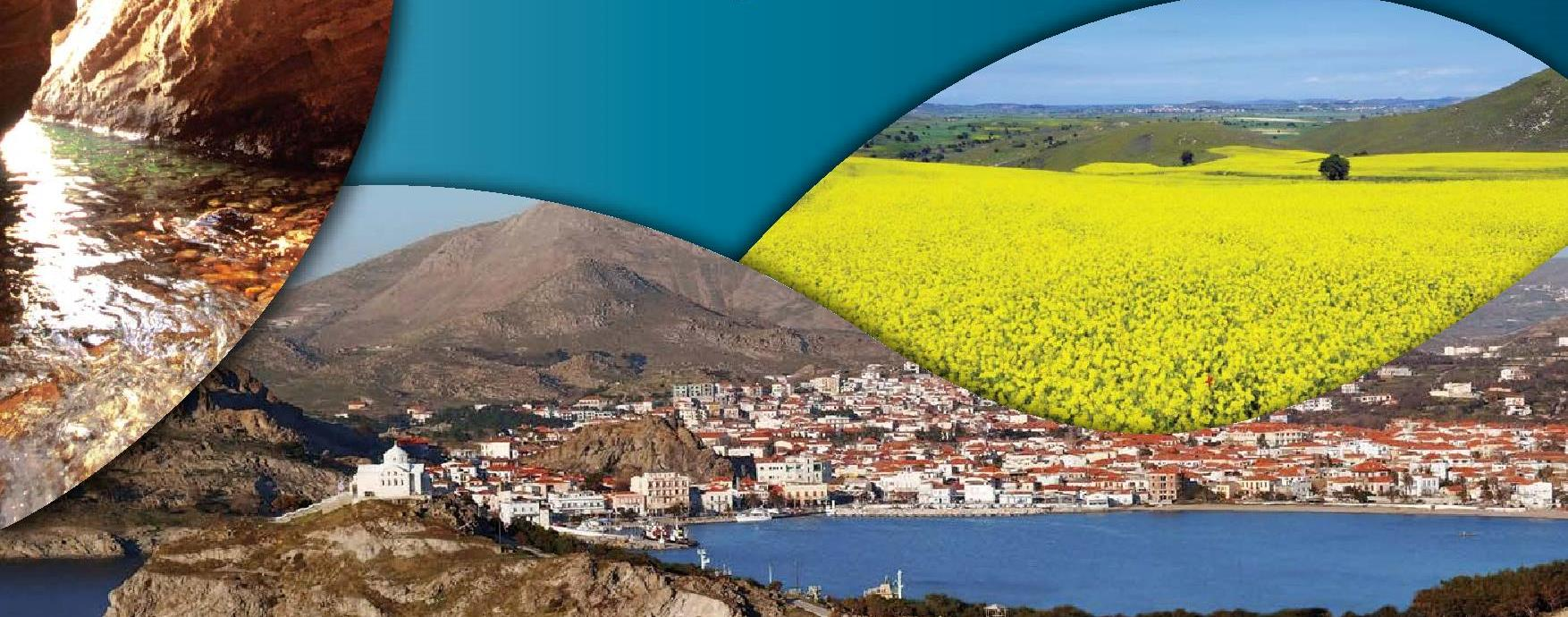 Welcome to Limnos, the Homeric Anemoessa, land of Hephaestus, the     Lemnian   smith, the land of Philoctitis, the Sophoclean character, the land of Ypsipyli and Iasonas, the mythological couple whose son became the King of Limnos.