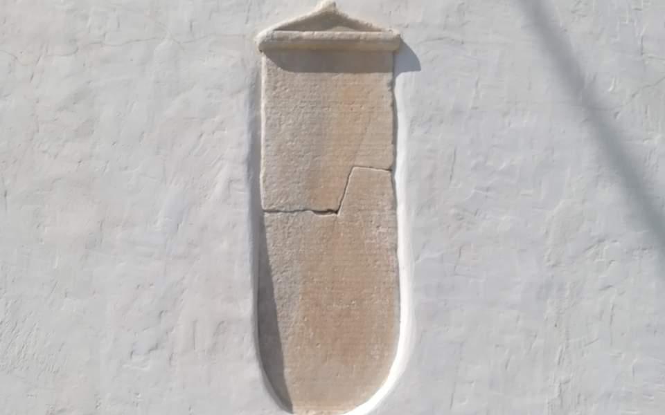 nikouria-thumb-large.jpg