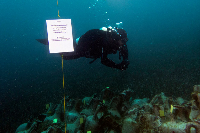 peristera-shipwreck-2.jpg
