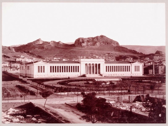 The National Archaeological Museum, Athens, Greece, 1890