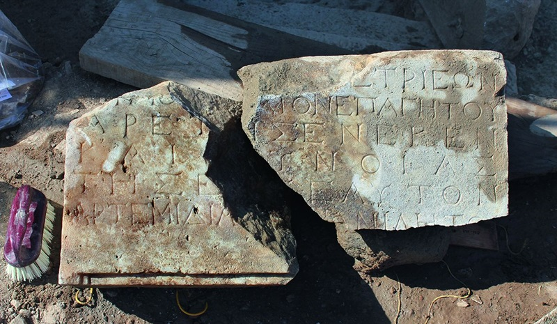 Statue-based votive inscription to the goddess Artemis, her brother Apollo and their mother Leto  [Credit: Hellenic Ministry of Culture]