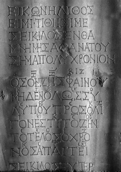 Inscriptions on the Seikilos epitaph, Photo: Nationalmuseets fotograf – Nationalmuseet, CC BY-SA 3.0