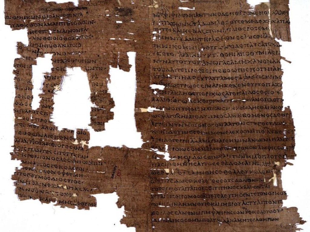 (Page from the Iliad, XIV,227–253,256–263, written on papyrus in Greek)