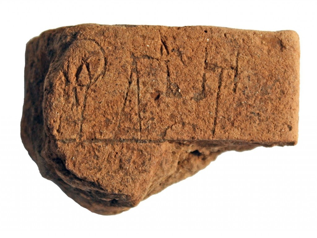 ( Iklaina tablet, with government record, written in Linear B )