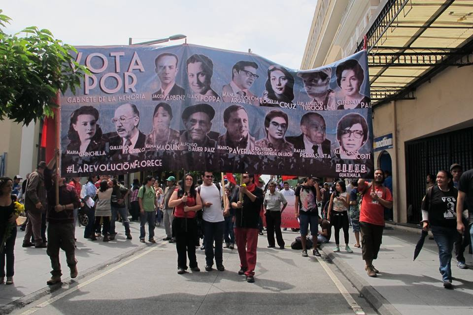 H.I.J.O.S. Guatemala banner featuring heroes and martyrs of the Revolution and Civil War, October 2015 (Credit: H.I.J.O.S. Guatemal)