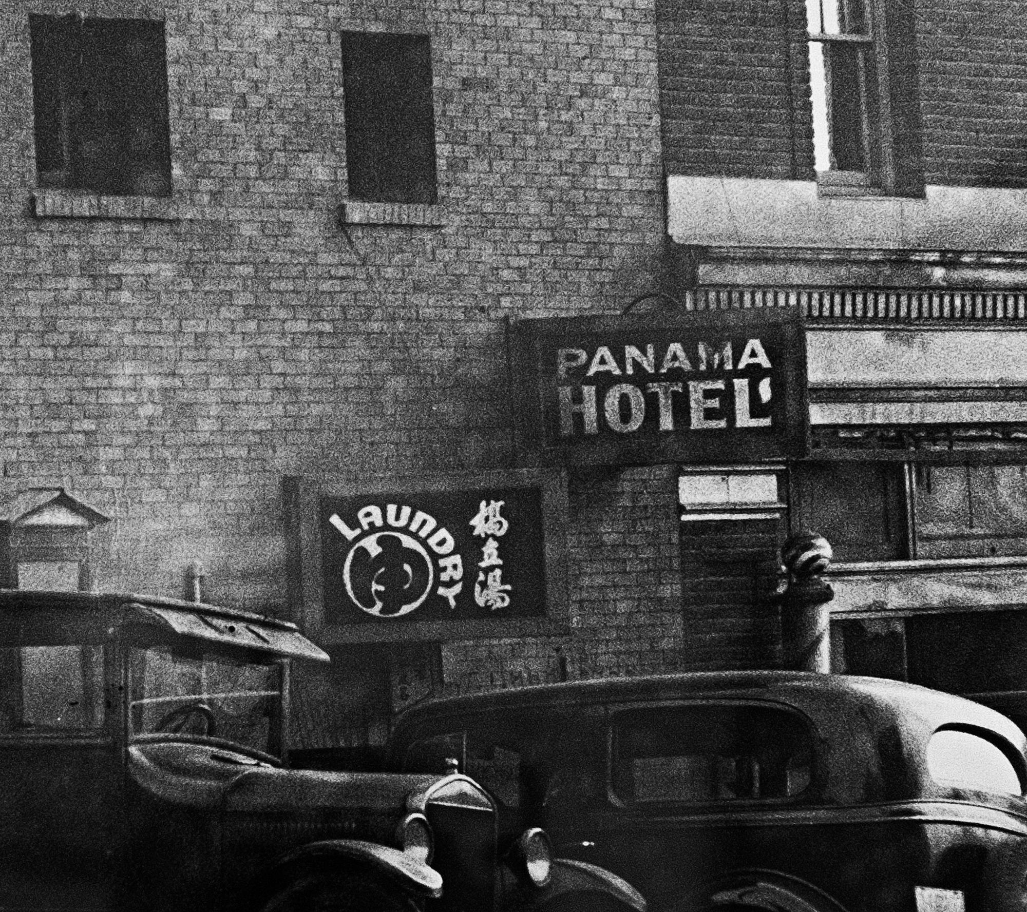 Panama-1-29.jpg