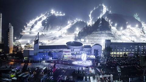 Image: PyeongChang2018